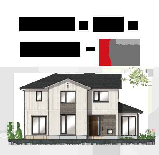 デザイン+性能+自然素材=Jism(ジェイ・イズム)